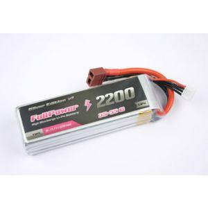 FullPower Batteria Lipo 4S 2200 mAh 35C Silver V2 - DEANS
